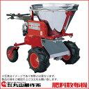 丸山製作所 丸山製作所 自走式肥料散布機 MMB-103 391237