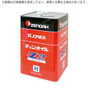 ゼノア オイル ケミカル 純正チェンオイル Z2-18L YYCGA01