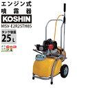 ������̵���۹��� / KOSHIN ����ʮ̸�� / ʮ̸���ڰ��η���2�������륨��ʮ̸�� 25L������8.5��20M�ۡ���MSV-E2R25TH85[MS-E2R25T...