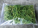 ★500 g of highest quality ★ Christmas Verley product alfalfas (grass)