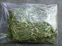 Highest quality   (grass) from Australia 500 g