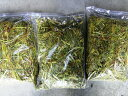 [rabbit, bait, grass]  3 kg (*6 bag of 500 g)