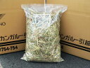 ☆★Highest quality ★☆ オーツヘイ (grass) from Australia 1 kg, 500 g *2 bag