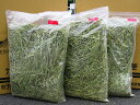 Cut superpremium timothy grass most; 3 kg (*6 bag of 500 g)