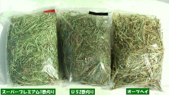 ☆ ★ campaign ★ ☆ try your favorite grass (500 g x 4 bags) 1850 Yen! smtb-TK