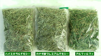 ☆ ★ campaign ★ ☆ try your favorite grass (500 g × 8 bags) 3,500 yen! smtb-TK