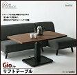 ジオ gio 昇降式 リフトテーブル ダイニングテーブル リビングテーブル テーブル 机 作業台 ガスシリンダー 昇降 機能 高さ調整 シンプル デザイン 食卓 モダン 北欧 ブラウン MIP-52BR
