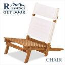 ガーデンチェア アウトドアチェア ローチェア チェア チェアー 簡易椅子 椅子 いす 収納 アカシア材 木製 天然木 NX-515