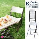 軽量 フォールディングチェア 椅子 いす チェアー 折りたたみ 折畳み 折り畳み アウトドア キャンプ 屋外 プールサイド ビーチサイド バーベキュー テラス バルコニー ガーデン 庭 持ち運び コンパクト 収納 PC-116WH