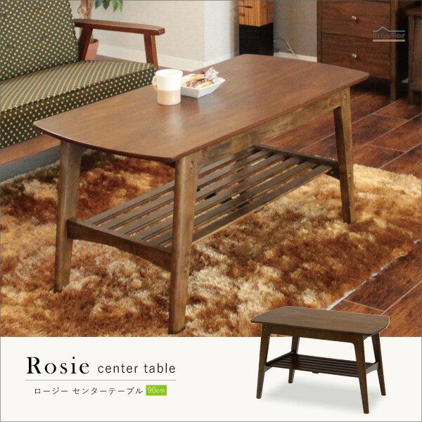 センターテーブル ソファテーブル リビングテーブル フロアテーブル ローテーブル テーブル 机 幅90cm 高さ50cm 収納棚付き アンティーク 北欧 レトロ リビング カフェ シンプル おしゃれ 北欧 デザイン 82-750 センターテーブル Rosie ロージー 木製 送料無料 ヤマソロ yamasoro