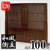 ŷ�����������¼��ˤ�������磻�ɤ���120cm������Ω���ץѡ��ơ������ֻ��ڤ�ŷ�����������𡦥��ե�����Ź�ȶ�JP-T1200