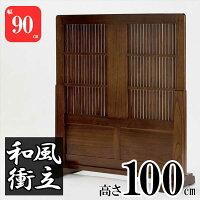 ¸�ߴ��Τ���ŷ����������Ω1Ϣ��90cm���ץѡ��ơ������ֻ��ڤ꼫�𥪥ե���Ź�ȶ�JP-T900
