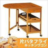 片バタフライ 木製 テーブル付き ワゴン ブラウン キャスター付き 引き出し付 折り畳み 折りたたみ KW-415(BR)