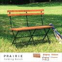 折りたたみベンチ フォールディングベンチ チェアー 椅子 腰掛いす 折り畳み 折畳み 折りたたみ 持ち運び カフェ テラス ガーデン 庭 キャンプ アウトドア ...