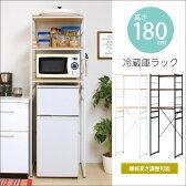 冷蔵庫ラック キッチンラック レンジ台 ラック 食器棚 棚 すきま収納 隙間収納 便利 キッチン レンジ 電子レンジ 収納 便利 高さ調整 高さ180cm ブラウン ナチュラル RZR-4518(BR) RZR-4518(NA)