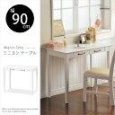 かわいいホワイトカラー 送料無料 代引き可能 代引きOK KOEKI 弘益 ミニヨン mignon