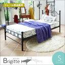 お姫様ベッド シングルベッド ベッドフレーム パイプベッド ...