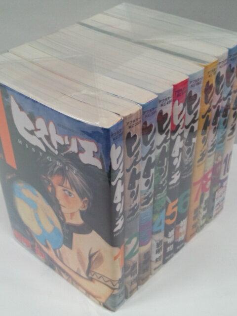 中古ヒストリエ1-10巻セット岩明均アフタヌーンKCアフタヌーンコミックス全巻セット以下続刊セットあ