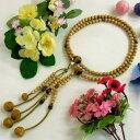日蓮宗本式数珠*法華本連念珠◆ 星月菩提樹 虎目石仕立 尺二 ◆利休梵天房 桐箱付