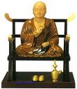 仏像■ 弘法大師 座像 ■合金製 紙箱入り【高岡銅器】u359-04