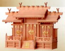 お宮 神棚 神殿■ 檜製 屋根違い三社 中 ■檜製神殿【日本製】