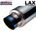 5ZIGEN(ゴジゲン) マフラー LAX TOURING  オデッセイ DBA-RB2車検対応(JASMA)