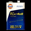 【格安!】 ガルフ (Gulf) エンジンオイル FLAT 4&6 5W-50 20L X 1本 100%合成