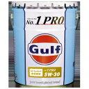 【格安!】 ガルフ (Gulf) エンジンオイル NO.1プロ 5W-30 20L X 1本