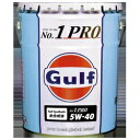 【格安!】 ガルフ (Gulf) エンジンオイル NO.1プロ 5W-40 20L X 1本