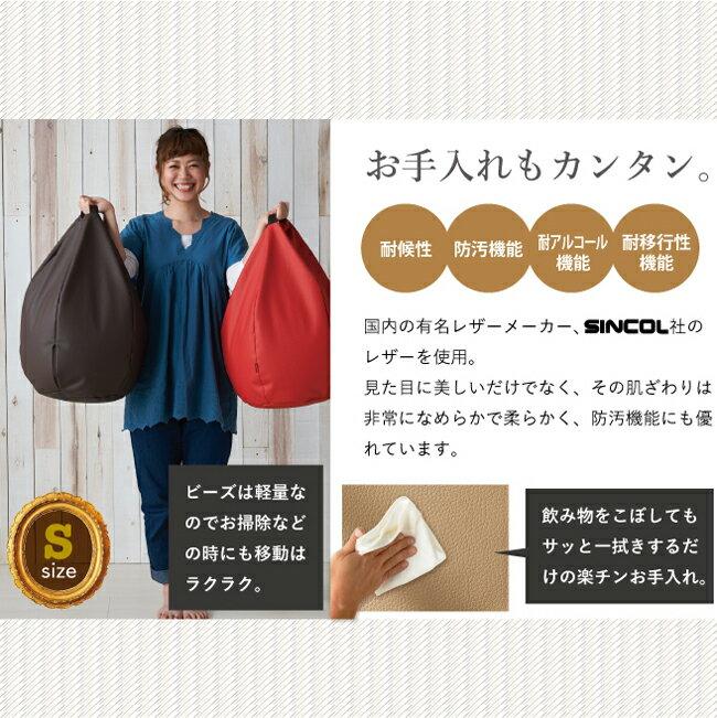 【モニター価格】ビーズバッククッションSサイズ
