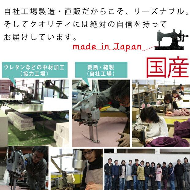 【モニター価格】ビーズバッククッションSサイズビーズクッションレザークッション国産02P13Nov14