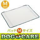 ドッグケア パッド Mサイズ 犬用介護 清潔 速乾性 国産 ドッグケア防水マットレスM適合サイズ 超小型犬〜小型犬対応