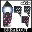 eb's / エビス DOUBLE MASK フェイスマスク ネックウォーマー スノーボード