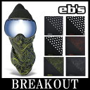 eb's / エビス PIPE MASK フェイスマスク バンダナ スノーボード