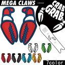 CRABGRAB / クラブグラブ MEGA CLAWS デッキパッド 滑り止め スノーボード パット