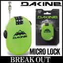DAKINE / ダカイン MICRO LOCK ケーブルロック ワイヤーロック 鍵
