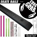 CRABGRAB / クラブグラブ SKATE RAILS デッキパッド 滑り止め スノーボード パット