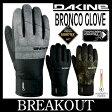 15-16 DAKINE ダカイン BRONCO GLOVE グローブ ゴアテックス 手袋 メンズ スノーボード