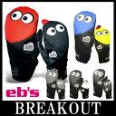 15-16 eb's/エビス HARUSAKI MITT ミトン グローブ 手袋 メンズ レディース スノーボード 型落ち
