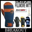 15-16 DAKINE ダカイン FILLMORE MITT ミトン グローブ 手袋 メンズ スノーボード ネコポス送料無料