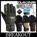 15-16 DAKINE ダカイン IMPREZA GLOVE スノーボード グローブ メンズ GORE-TEX ゴアテックス ネコポス送料無料