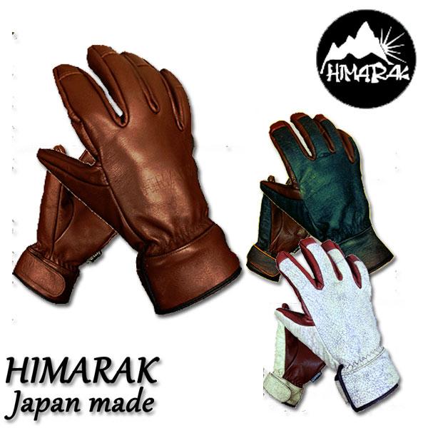 HIMARAK / ヒマラク BURGUNDY グローブ 手袋 メンズ レディース スノーボード スキー バイク レザー ハイクオリティーの国産ハンドメイド本革グローブ!!