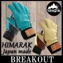 HIMARAK / ヒマラク OAK 2 グローブ 手袋 メンズ レディース スノーボード スキー バイク レザー