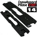 VIST SNOWBOARD PLATE14 ビストプレート ALPINE PRO スノーボード用プレート 在庫あります