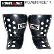 パワーライド POWERRIDE17 ミディアムフレックス アルペン スノーボード