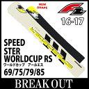【店内ポイント最大20倍!】16-17 F2エフツー SPEEDSTER WORLD CUP RS アルペンスノーボード メタル 在庫あります! 型落ち 板
