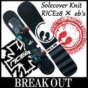 RICE28/ライス28 SOLECOVER KNIT R28 × eb's スノーボード ニットケース ソールカバー エビス 2016