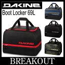 15-16 DAKINE ダカイン BOOT LOCKER ブーツロッカー スノーボードケース バック