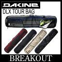 DAKINE ダカイン DLX TOUR BAG ボードケース メンズ スノーボード