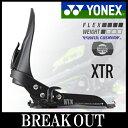 13-14 YONEX/ヨネックス XTR ステップイン メンズ レディース ビンディング バインディング スノーボード 2014